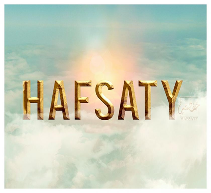 hafsaty portfolio